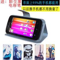 5.0大屏 大显F758+ 皮套 插卡 带支架 手机套 保护套 价格:28.00
