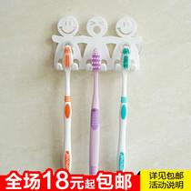 金冠沪18包邮 创意家居 可爱三口之家牙刷挂 吸盘牙刷架 三位 35g 价格:2.29