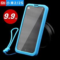 小米2s手机保护壳 小米2手机套 保护壳 套 M2硅胶套 软壳外壳包邮 价格:9.90