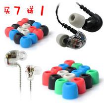 记忆棉 耳套 comply c套入耳式耳机 耳套低频 耳塞惰性回弹耳机套 价格:2.00