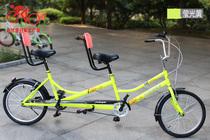 路奇士20寸双人自行车 情侣车 双人骑自行车 两人单车 量大可批发 价格:620.00