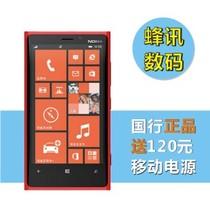 现货包邮 Nokia/诺基亚 N920 米狗智能手机 国行正品 三色货源 价格:3650.00