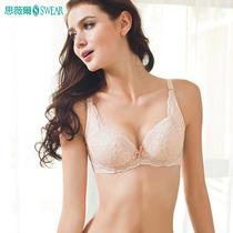专柜正品女性聚拢薄款收副乳调整型文胸 大罩杯大码内衣 S231002 价格:59.00