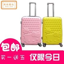 包邮Hello Kitty万向轮拉杆箱旅行箱密码箱登机箱时尚韩国箱包女 价格:148.00
