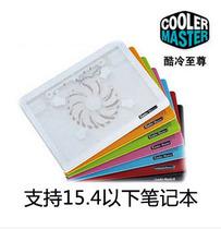 酷冷至尊I100 笔记本散热器14寸 超薄 电脑散热架 大风扇静音包邮 价格:58.00