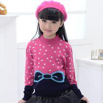 2013女童毛衣新款儿童女大童毛衣针织衫套头6-13-15岁女童装秋装 价格:78.00