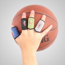 圣蓝戈 加长护指套防手指关节扭伤运动护具健身透气篮球护指1986 价格:8.80