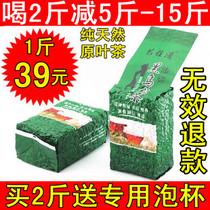 特级正品油切黑乌龙茶  高浓度黑乌龙 刮油去脂减肥茶叶 特价包邮 价格:39.00
