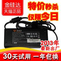 包邮 东芝/Toshiba L531 L526 L315 L312 笔记本电脑电源适配器 价格:49.60