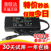 HASEE神舟笔记本电源适配器优雅A540 A550 A560P A570 A580充电线 价格:49.60