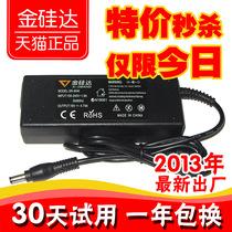 海尔超越T6笔记本电源适配器19V4.74A 电脑充电器 送电源线 价格:46.50