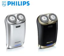 Philips/飞利浦 HS199/HS198 USB充电式 自动研磨 HS190升级款 价格:268.00