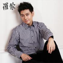 罗蒙长袖衬衫正品男士长袖2013春夏新款英伦休闲纯棉修身格子衬衣 价格:99.00
