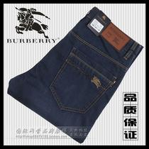 巴宝莉牛仔裤专柜正品BURBRRRY男薄款直筒中腰巴宝利男装牛仔裤 价格:968.00