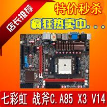 七彩虹 战斧C.A85 X3 V14 主板 FM2接口 支持A6 5400K A8 5600K 价格:438.00