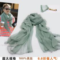2013流行上海故事专柜正品浅绿色丝巾纯桑蚕丝女款真丝围巾女春秋 价格:65.79