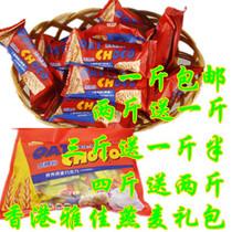 【天天特价】燕麦 香港雅佳 进口燕麦片 巧克力低糖500g 包邮喜糖 价格:18.90