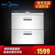 美的MXV-ZLP90Q05美的消毒柜 嵌入式碗柜家用 厨房电器大家电正品 价格:1599.00