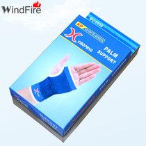 正品护掌护手掌 弹力护腕健身防护手套 男女体育运动护具加长加厚 价格:2.00