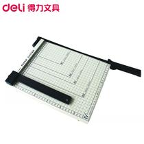 得力裁纸刀 A4钢质切纸刀 30*25厘米 8014 价格:75.81