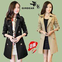 哥弟正品2013秋装新款女装长袖外套修身显瘦双排扣中长款欧美风衣 价格:258.00