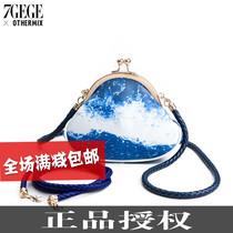 七格格潮品旗舰店 秋服饰配件2013其他 新品特价热卖 价格:139.00