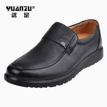远足2013新款秋季男士皮鞋商务休闲正装男鞋真皮正品低帮软面鞋子 价格:196.00