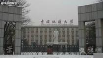(冲钻)中国地质大学(北京)煤田地质学考研资料笔记讲义复习等 价格:175.00