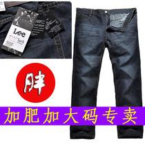 284高档大码男装长裤加肥38-48码特大号男牛仔裤200-300斤 包邮 价格:168.00