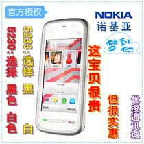 正品特价促销Nokia/诺基亚5230XM 5233智能触屏手机送十大礼包邮 价格:228.00