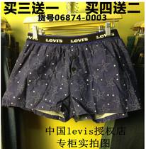 levis李维斯专柜正品代购新款男士格纹棉四角内裤 06874-0001包邮 价格:46.00