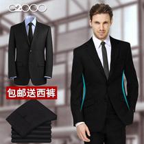 G2000 西装男士西服套装 韩版修身正装结婚新郎礼服新款2013男装 价格:299.00