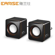 雅兰仕AL-202笔记本台式机电脑音箱 便携迷你USB线控小音响 价格:35.00