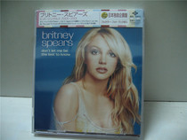 Britney Spears don