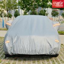大众车衣新帕萨特 朗逸 途安 途观 POLO 速腾 迈腾 宝来车罩车套 价格:136.50