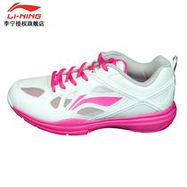 正品LINING/李宁 羽毛球鞋女鞋 透气超轻防滑耐磨 AYZG024-2 特价 价格:318.00