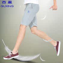 运动短裤 男 夏纯棉跑步透气大码篮球休闲短裤薄款男士五分裤中裤 价格:39.00