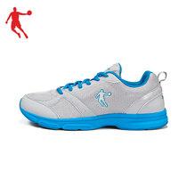 乔丹 男款 正品 2013 秋季新款 网面超轻跑步鞋 耐磨防滑旅游鞋 价格:169.00