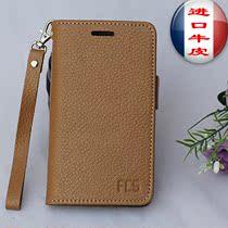 摩托罗拉XT711手机壳 XT701手机套 XT720保护套 专用真皮皮套 价格:58.00
