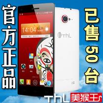 美猴王2+32g 高配1300万THLw11四核安卓智能手机正品保证抢购包邮 价格:1550.00