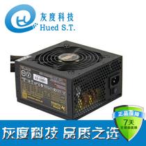 振华冰山金蝶GX530 额定530W金牌电源 价格:499.00