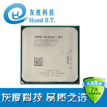 AMD Athlon II X4 750K 散片 3.4G四核CPU FM2 不锁倍频 32nm 价格:415.00