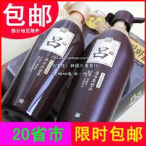 1.1包邮 韩国爱茉莉 吕 套装 顶级防脱洗发水+护发素400ml*2 棕色 价格:99.00