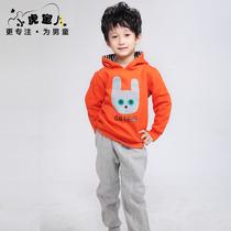2013新款中大童装 男童运动套装韩版休闲儿童服装卫衣秋装衣服潮 价格:88.00