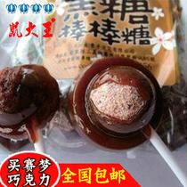 台湾零食 一珍黑糖梅心棒棒糖 喜糖 正品10支装 黑糖棒棒糖 价格:6.50