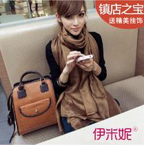 伊米妮2013新款潮头层牛皮包包 中号真皮笑脸包手提包大学生女包 价格:599.00