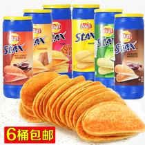 墨西哥进口乐事薯片6口味 烧烤/芝士/香辣/原味/披萨/乳酪 罐装 价格:16.99