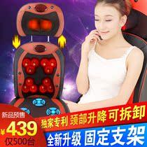 乐尔康颈椎按摩器颈部肩部腰部背部按摩靠垫 按摩椅垫家用正品 价格:439.00