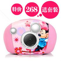 正品Disney/迪士尼 130乐奇(米妮)儿童数码相机 照相机 迷你卡通 价格:268.00