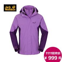2013秋冬新品 JACK WOLFSKIN 男女款三合一冲锋衣5002981/5002991 价格:1999.00